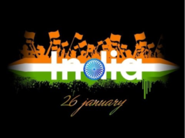 Happy Republic Day 2021, Happy Republic Day 2021 drawing, Happy Republic Day 2021 greetings, Happy Republic Day 2021 Images, Happy Republic Day 2021 Images Download, Happy Republic Day 2021 Messages, Happy Republic Day 2021 photos, Happy Republic Day 2021 prade live, Happy Republic Day 2021 Quotes, Happy Republic Day 2021 wishes